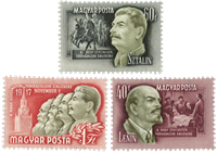 Hungary - AFA no. 1248-50 - Mint