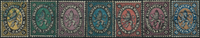 Bulgaria  Collection 1879-1942