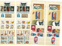 DDR parts 1963-84