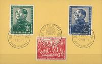 DDR samling 1949-90