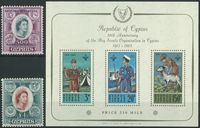 Cyprus Collection 1960-91