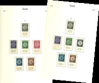 Israel samling 1948-80