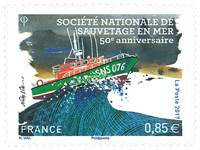 France - National Security services - Mint stamp