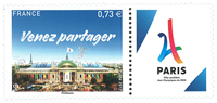 France - Paris Candidate Olympics 2024 - Mint stamp