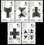 Hong Kong - Tyfonvarsler - Postfrisk sæt 5v