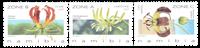 Namibia - Flame Lillies - Mint set 3v