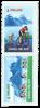 Norge - Cykel VM - Postfrisk sæt 2v