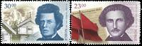 Norway - Thrane/Sundt - Mint set 2v