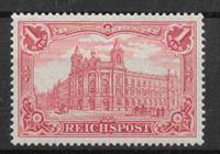 German Empire 1900 - AFA 63 - mint hinged