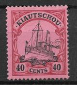 German Colonies 1905 - AFA 23 - mint hinged