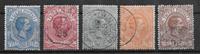 Italy 1884 - Pak AFA  2-6 - cancelled
