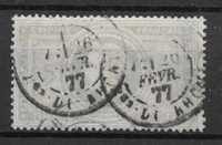 France 1863 - AFA 32 - cancelled