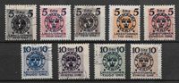 Sweden 1916 - AFA 88-96 - cancelled