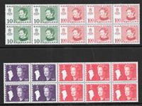 Greenland 1989 - AFA HS 1+2 - mint not hinged