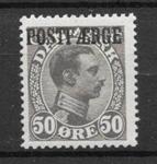 Danmark 1922 - PF  AFA 7 - ustemplet