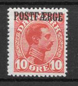 Denmark 1919 - PF  AFA 1 - mint not hinged