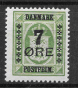 Denmark 1926 - AFA 163 - mint not hinged