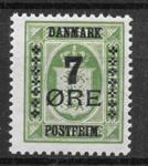 Danmark 1926 - AFA 163 - postfrisk