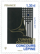France - Lepine competition - Mint stamp