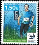 Estland - VM i orienteringsløb - Postfrisk frimærke