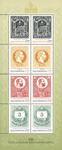 Ungarn - 150-året for frimærker - Postfrisk miniark