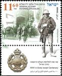 Israel - General Allenby - Postfrisk frimærke