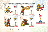 Papua Ny Guinea - U20 Kvinde VM - Postfrisk miniark 1v