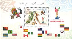 Papua Ny Guinea - U20 Kvinde VM - Postfrisk miniark 4v