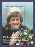 Guernsey - Prinsesse Diana - Postfrisk miniark