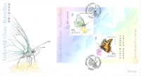 Jersey - Butterflies/China - First Day Cover with s/s