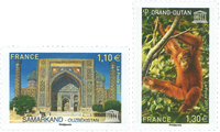 France - Unesco 2017 - Mint set 2v