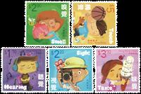 Hong Kong - Børnefrimærker 2017 - Postfrisk sæt 5v