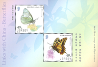 Jersey - Butterflies/China - Mint souvenir sheet