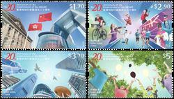 Hong Kong - 20-året for tilbagevenden til Kina - Postfrisk sæt