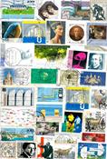 Western Germany - Kiloware / Stamp mixture - Commemoratives - 200 g. (7.00 oz)