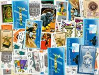 GDR - Duplicate lot mint