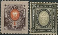 Finland - 1891-1901