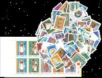 SUOMI - juhlamerkit 1963-1972