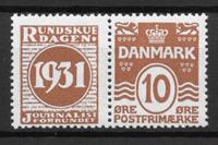 Denmark 1927 - Rekl.  47 - Mint