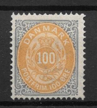 Danmark 1877 - AFA  31 - ustemplet