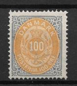 Denmark 1877 - AFA  31 - Unused