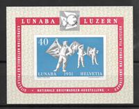 Switzerland 1951 - AFA 562 - Mint