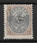 Danmark 1875 - AFA 30a - stemplet