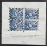 Netherlands 1942 - AFA 404 i blok - Unused