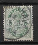 Danmark 1882 - AFA 32  m/om/vm - stemplet