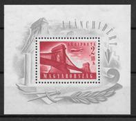 Hungary 1948 - AFA 995 - Mint