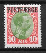 Denmark 1930 - PF  AFA 14 - Mint