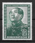 East Germany 1951 - AFA 120 - Mint