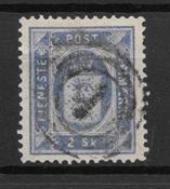 Denmark 1871 - Tj AFA 1 - Cancelled