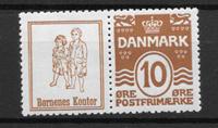 Denmark 1927 - AFA Rekl.  53 - Mint